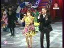 Ядвига Поплавская- Александр Тиханович -КАРНАВАЛ VTS_10_1