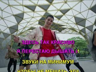 Элджей Feduk - Розовое Вино караоке www.karaopa2.ru