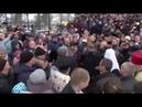 Новости с Ровно 2019 ! Люди напали на Порошенко . Чудом ушёл ....