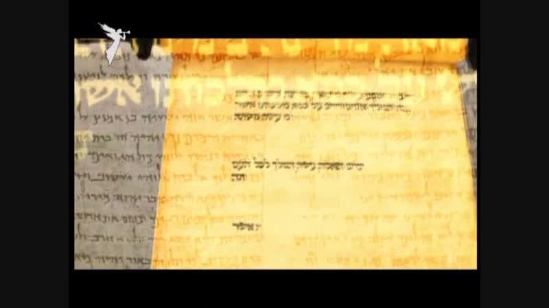 10 - Притча о милосердном Самарянине