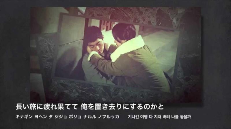 [Kim Hyun Joong] 今日が過ぎれば (When Today Passes) 和訳&ハングル [HD]