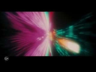 50-летие картины Стэнли Кубрика: 2001 год: Космическая одиссея в IMAX 2D