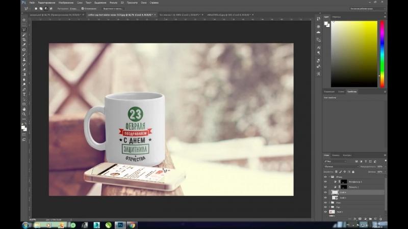 Как создать Mockup в Photoshop