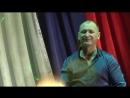 Сергей Захаренко Голубые глазки mp4