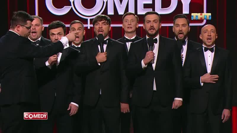 Гарик Харламов Comedy Club (от 16.11.2018)