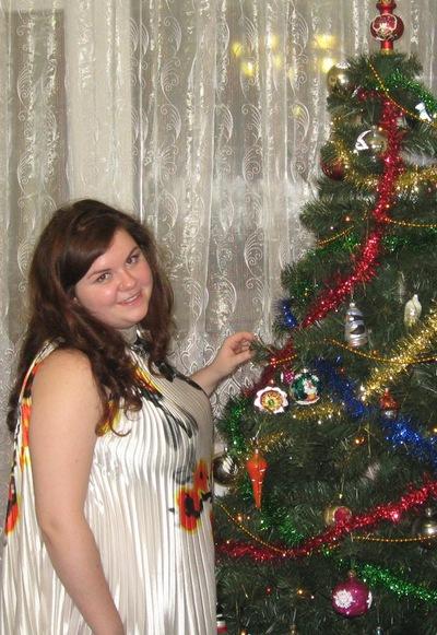 Екатерина Белякина