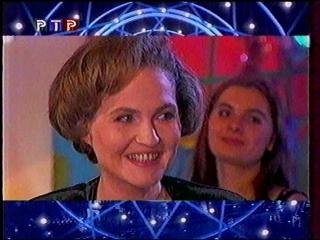 Анонс Новогоднего Голубого Огонька (РТР, январь 1999)