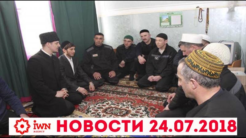 С мордовскими заключенными поговорили о духовном исправлении