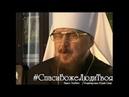 В канун Варфоломеевской ночи собора сектантского вспомним как это начиналось УПЦ томос