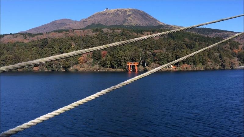 3 фильм. Япония, Хаконе, прогулка по озеру Аси