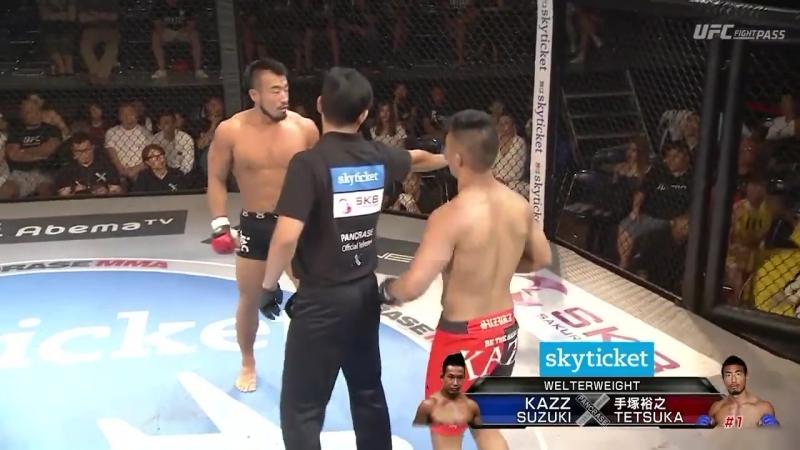 Hiroyuki Tetsuka vs. Toshikazu Suzuki (Pancrase 298 - Araujo vs. Fujino)