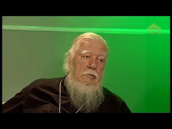 Беседы с батюшкой. С протоиереем Димитрием Смирновым. Эфир от 14 октября 2018