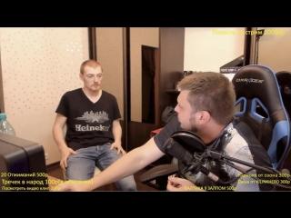 Вечерний стрим VJLink & Ozon671games & Панин 24.07.2018 (highlights)