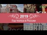 Сергей Захаров, Самарский театр юного зрителя