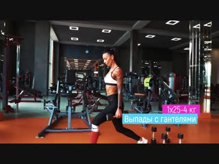Маргарита Бойко: Тренировка на рельеф. Как оставаться в форме круглый год