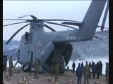 Доставка бульдозера ТМ-10 в район обвала горных пород на Бурейском водохранилище