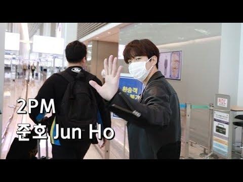 [liveen TV] 배우 준호(JUNHO), 멋쟁이~ 오빠 (공항패션)