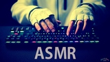 ASMR Mechanical KEYBOARD Typing Clicking Sounds (Blue Switches) - NO TALKING