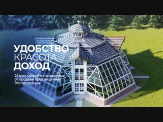 Как Выглядит Купольный Дом Вегетарий. Купить Проект Двухэтажного Дома.