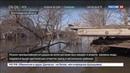 Новости на Россия 24 В Волгоградской области усиливается весенний паводок