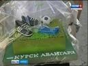 Вести-Курск. Обидное поражение: футболисты курского «Авангарда-М» уступили смолянам - Вести 24
