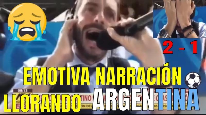 Periodista Argentino llora con Gol de la clasificación - Mundial Rusia 2018