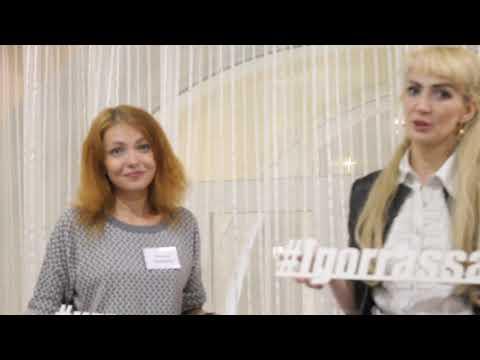 Ораторское мастерство Отзыв Тренер по публичным выступлениям в Ульяновске Игорь Рассадин
