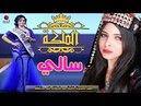 سالي حماده 😍 صور وسيرة ذاتية لـ ملكة جمال ا1604