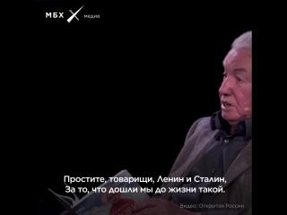 Альтернативный гимн РФ Владимира Войновича