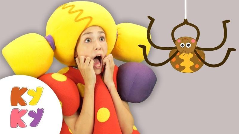 БУКАШКИ Кукутики Не бойтесь насекомые очень добрые Песня мультфильм про паука муравья и жука
