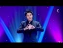 Yu Hojin - 2012 FISM Grand Prix Le Plus Grand Cabaret Du Monde 2012.