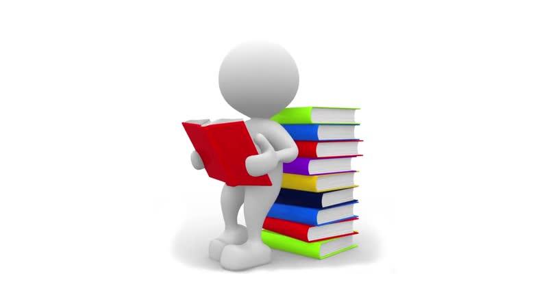 Проблема авторитетности и методологии познания