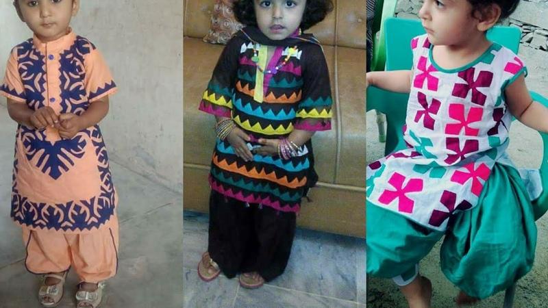 Little Girls Aplic Work Dress Designs||Beautiful Aplic Work Frock Designs for Kid girls