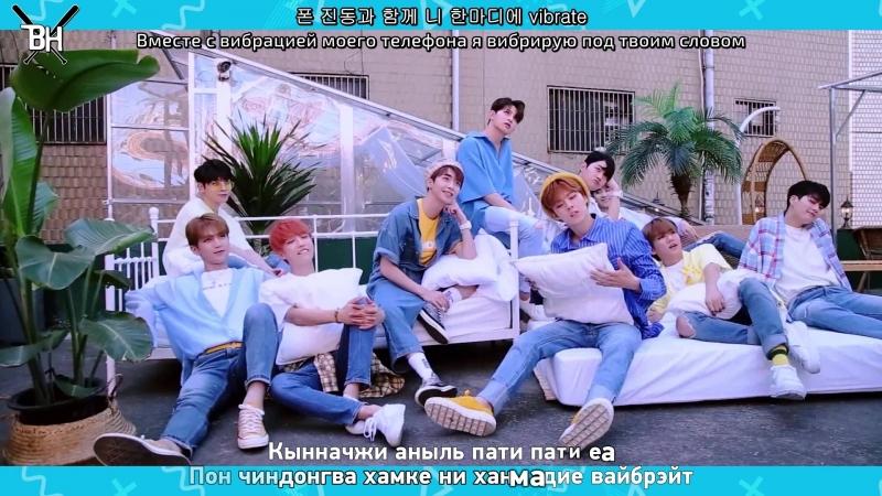[KARAOKE] UP10TION - So Beautiful (рус. саб)