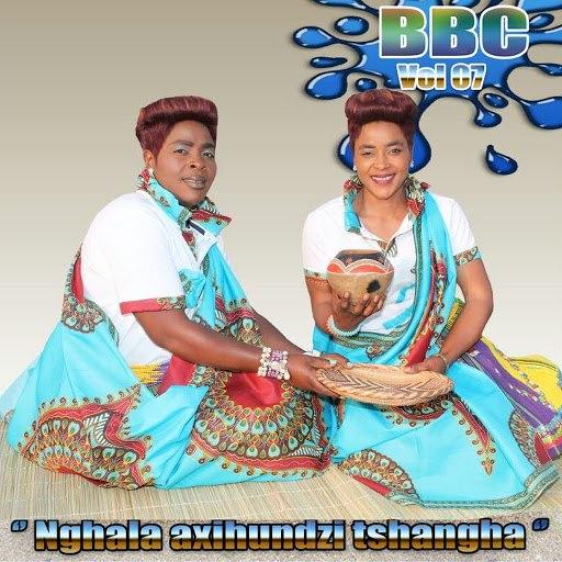 BBC альбом Nghala Axihundzi Tshangha, Vol. 7