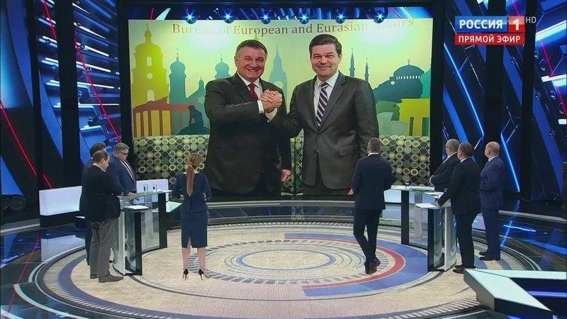 СРОЧНО! Украина: Аваков собрался по КУСОЧКАМ брать Донбасс!
