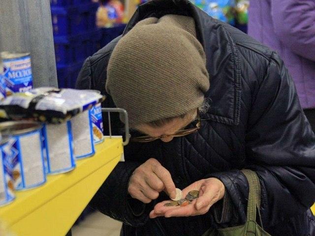 Что потеряют россияне при повышении пенсионного возраста?