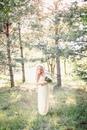 Анастасия Горюнова фото #4
