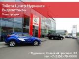 Покупка нового Toyota Highlander