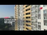 Это наш город переезд жильцов по программе реновации начался на юго-западе Москвы - Москва 24