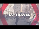DJ Travel Серия 2: Флоренция. Понте Веккьо.