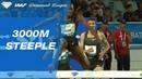 Benjamin Kigen 8 06 19 Wins Men's 3000m Steeplechase IAAF Diamond League Rabat 2018