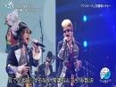 OST Ван Пис OP19 вариант 1