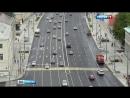 Вести Москва Садовому кольцу вернули исторический облик
