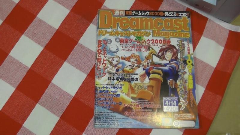 Игровое чтиво - Official Dreamcast Magazine 14-04-2000 vol. 13