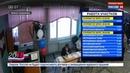 Новости на Россия 24 • Сахалин выбирает президента России
