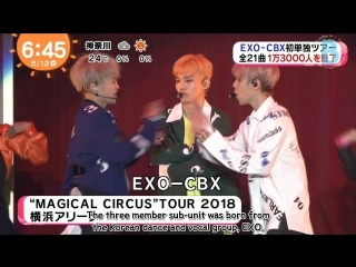 [VIDEO] 180512 EXO-CBX @ Fuji TV's Mezamashi   ENG SUB