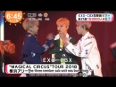 VIDEO 180512 EXO CBX @ Fuji TV's Mezamashi ENG SUB