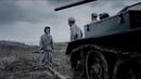 Т-34 в кинозале Кохомский (2К) с 02 января по 16 января