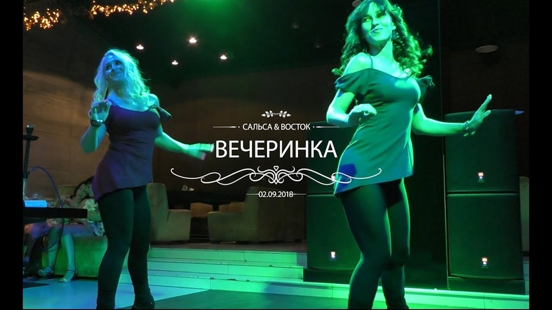 Ирина Собирай и Ирина Каткова, преподаватели студии танца Sobirai IS